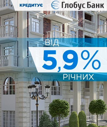 "10% discount for house ""Birmingham"""